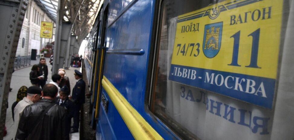 Українці висловилися щодо планів закрити залізничне сполучення з Росією