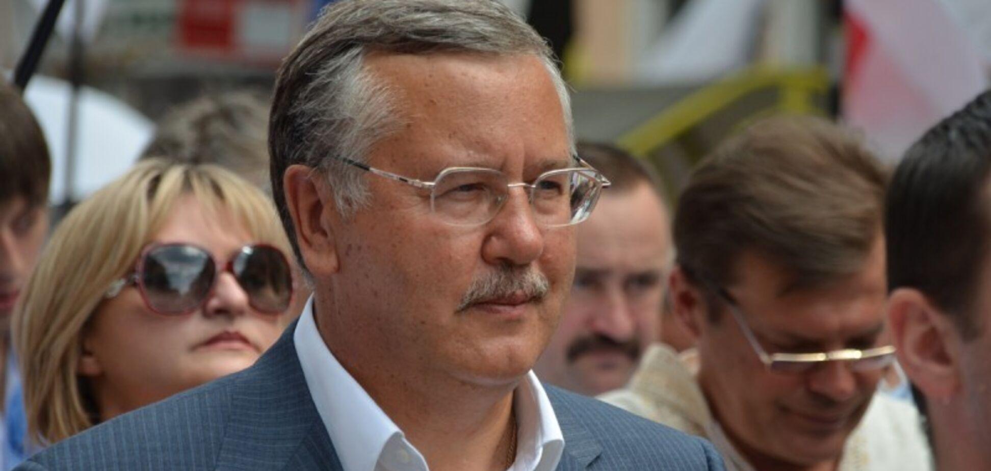 Гриценко сказав, де взяти гроші на підвищення пенсій і зарплат
