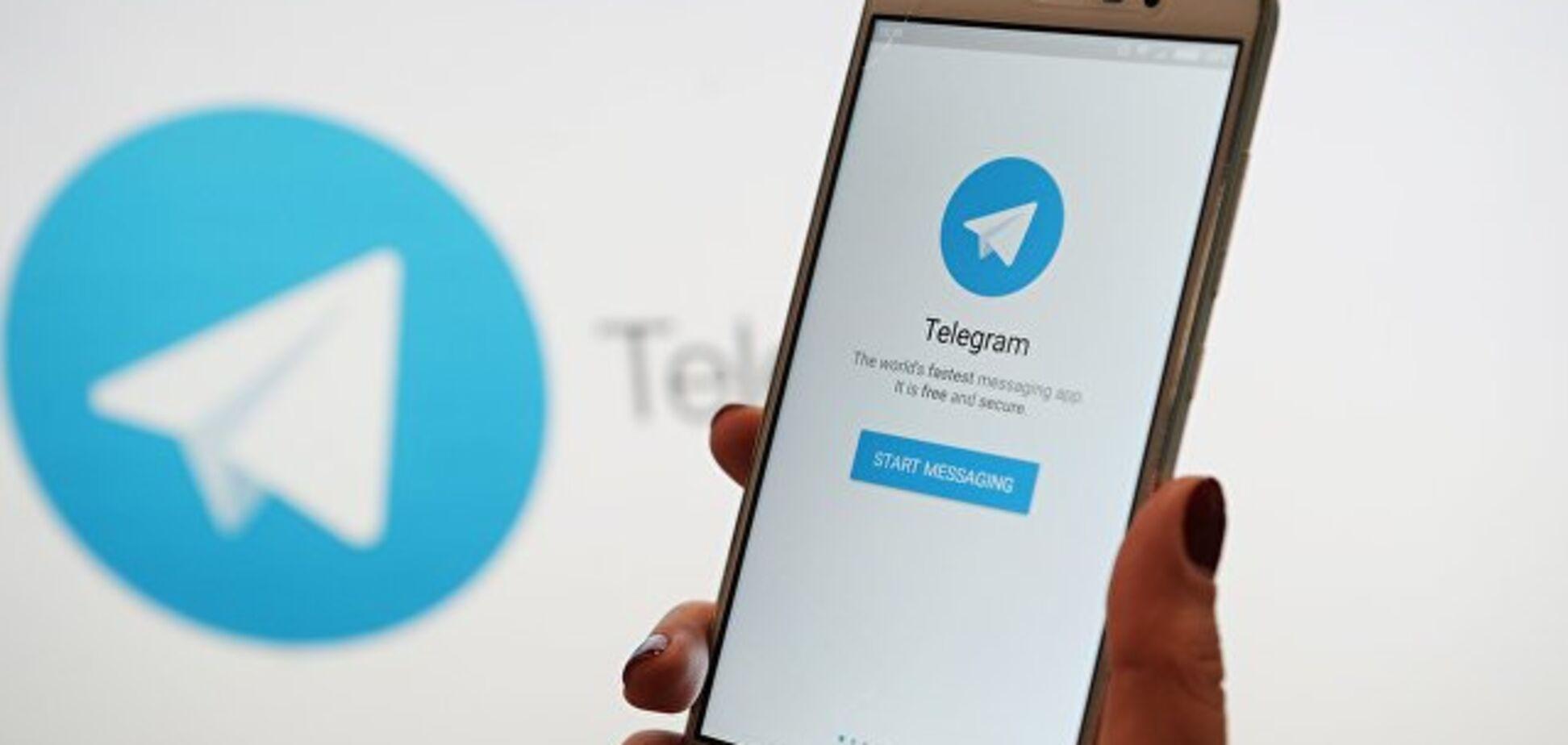 Розсекречує особисті дані: в Telegram знайшли серйозну уразливість