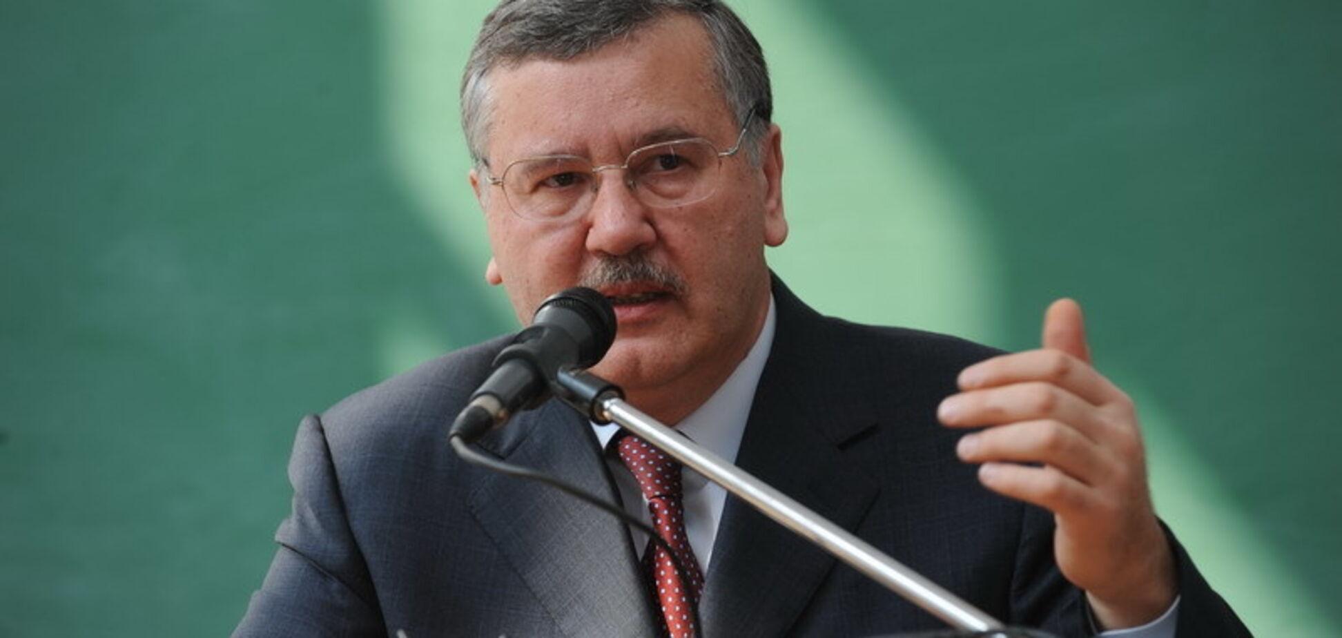 'Є добра новина': Гриценко дав прогноз щодо повернення Донбасу