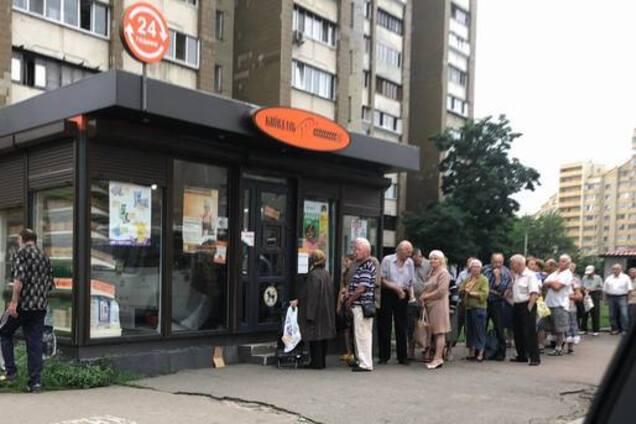 У Києві зник дешевий хліб: що сталося
