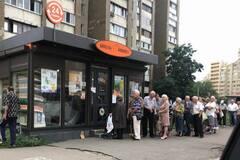 В Киеве исчез дешевый хлеб: стало известно, что произошло