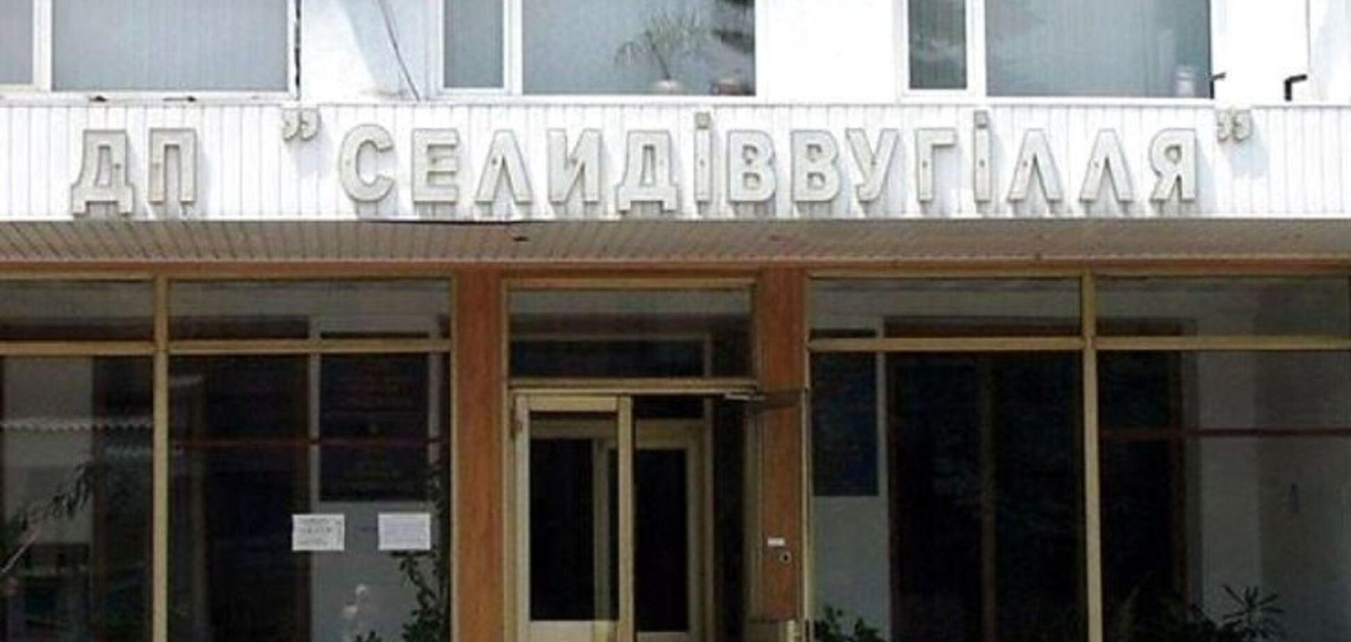 Насалик виділяє держкошти для видобутку вугілля з захоплених вугільних пластів у Донецькій області – профспілка