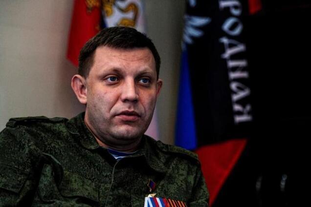 """Похороны Захарченко: в """"ДНР"""" пошли на отчаянный шаг"""