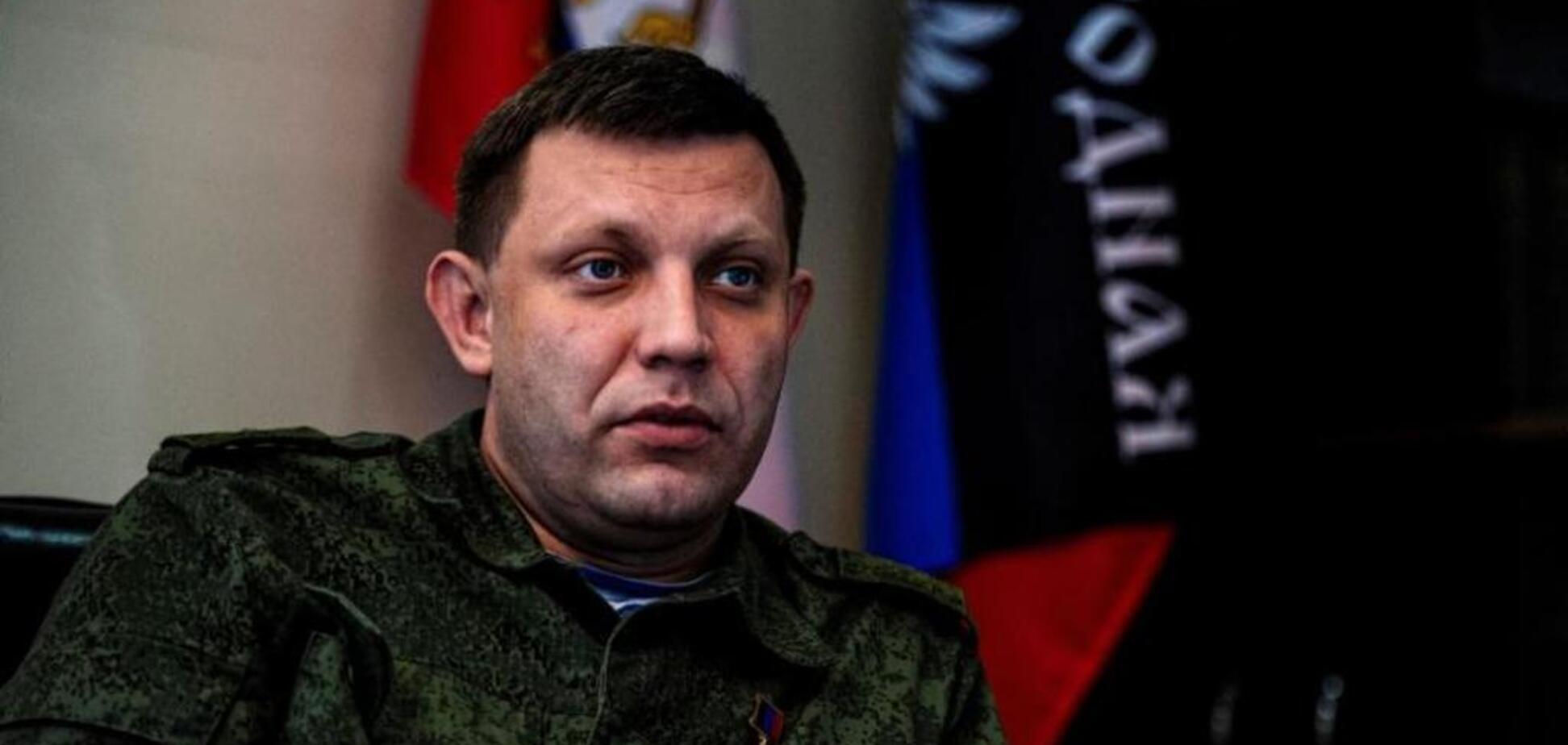 Убийство Захарченко: террористы пошли на отчаянный шаг с похоронами