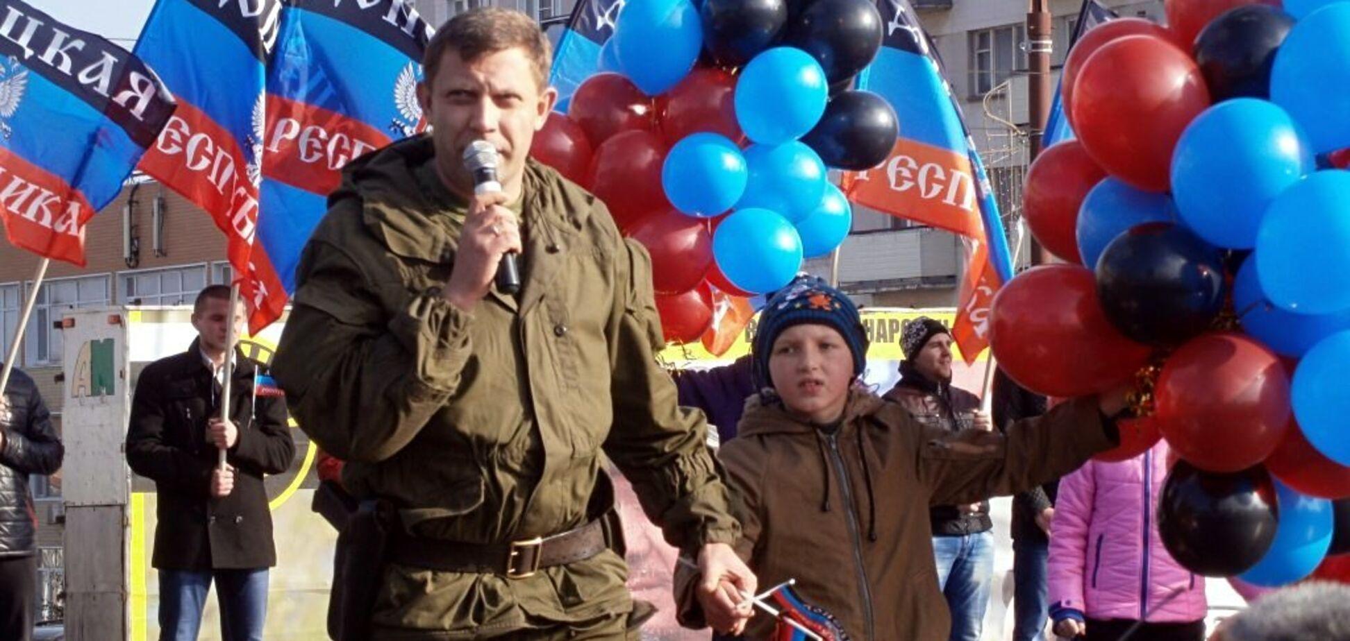 Украина непричастна: появилась новая версия подрыва Захарченко