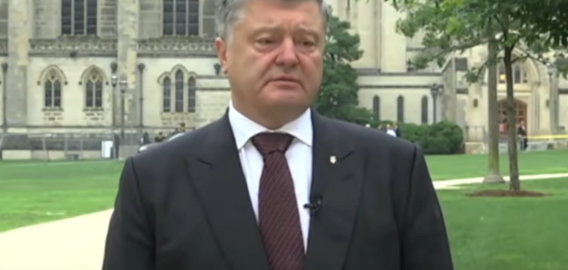 'Справжній герой України': Порошенко з потужною промовою виступив на прощанні з Маккейном