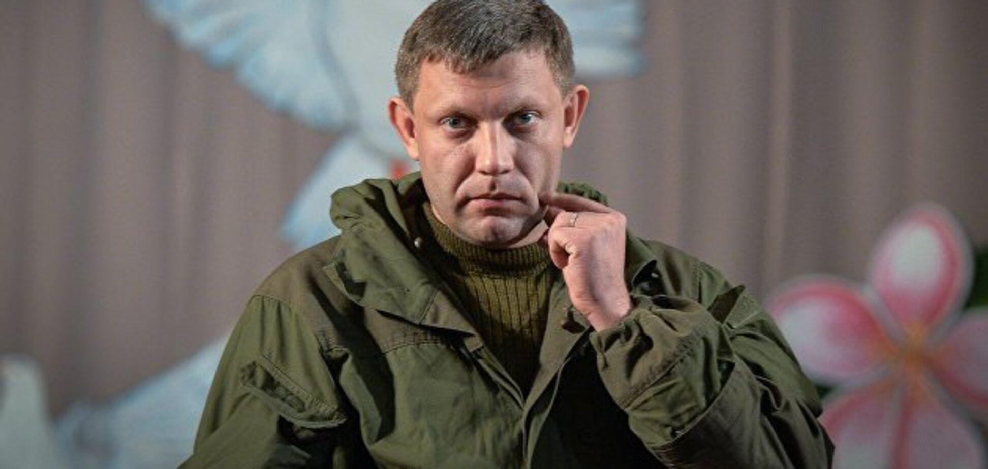 'Взрывная волна и огонь': в 'ДНР' рассказали, как погиб Захарченко