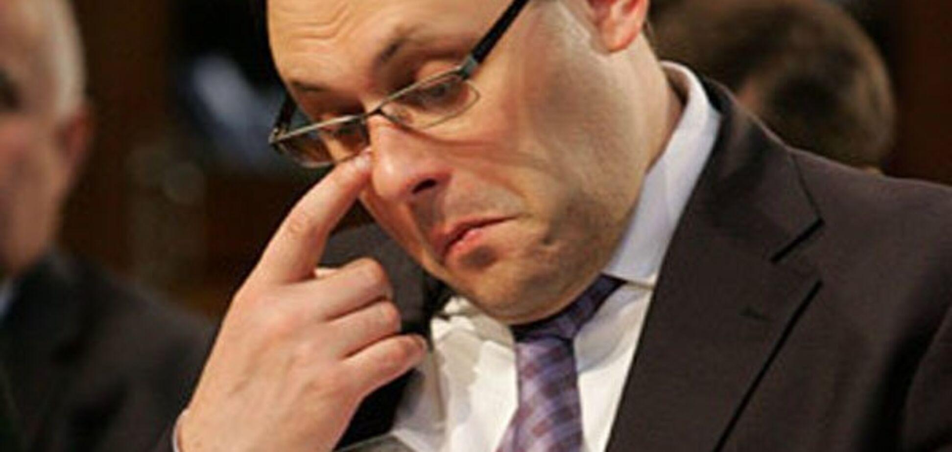 Викрали мільйони гривень: НАБУ оголосило в розшук брата Каськіва