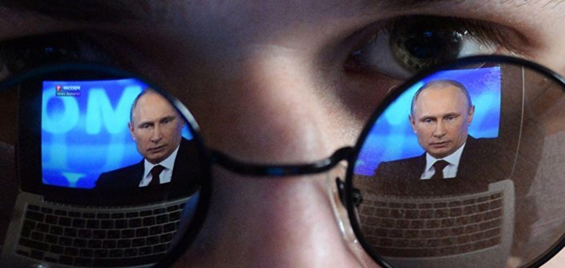 ''Зрада'' продается лучше'': Украине указали на хитрую уловку России