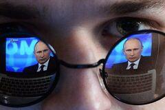 ''Зрада'' продається краще'': Україні вказали на хитрий підступ  Росії