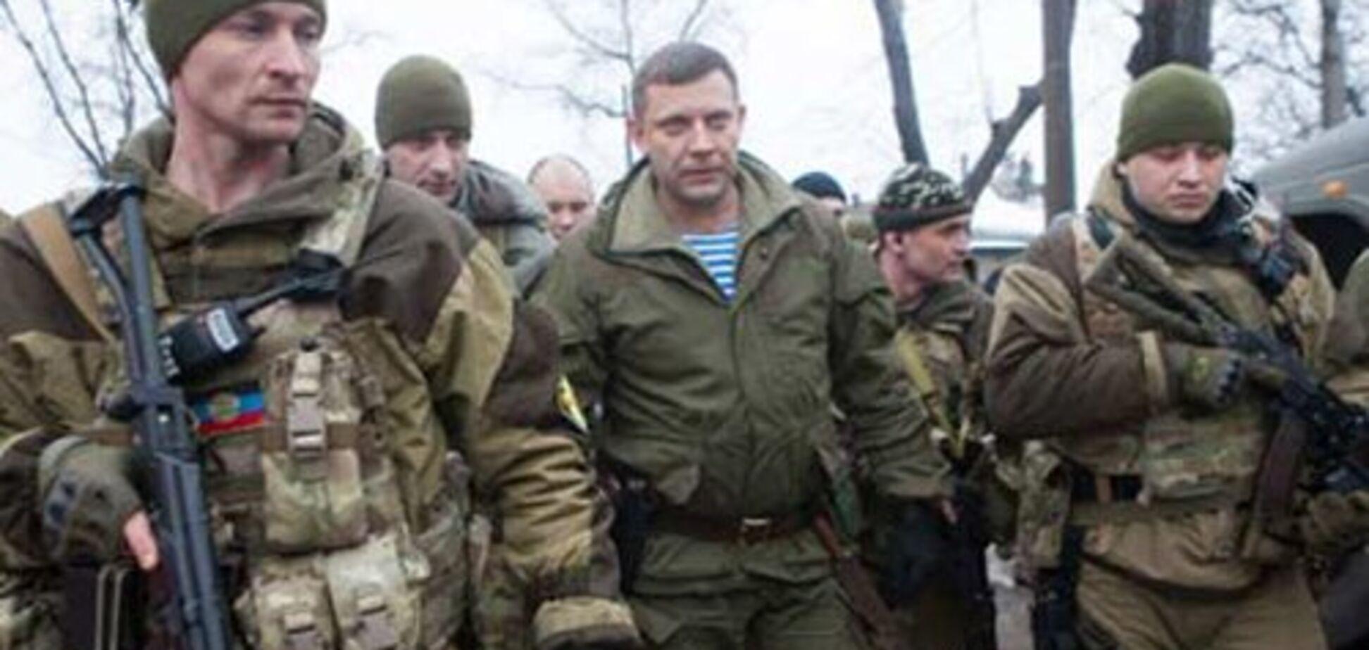 В ''ДНР'' внезапно ликвидировали ''элитные'' подразделения Захарченко