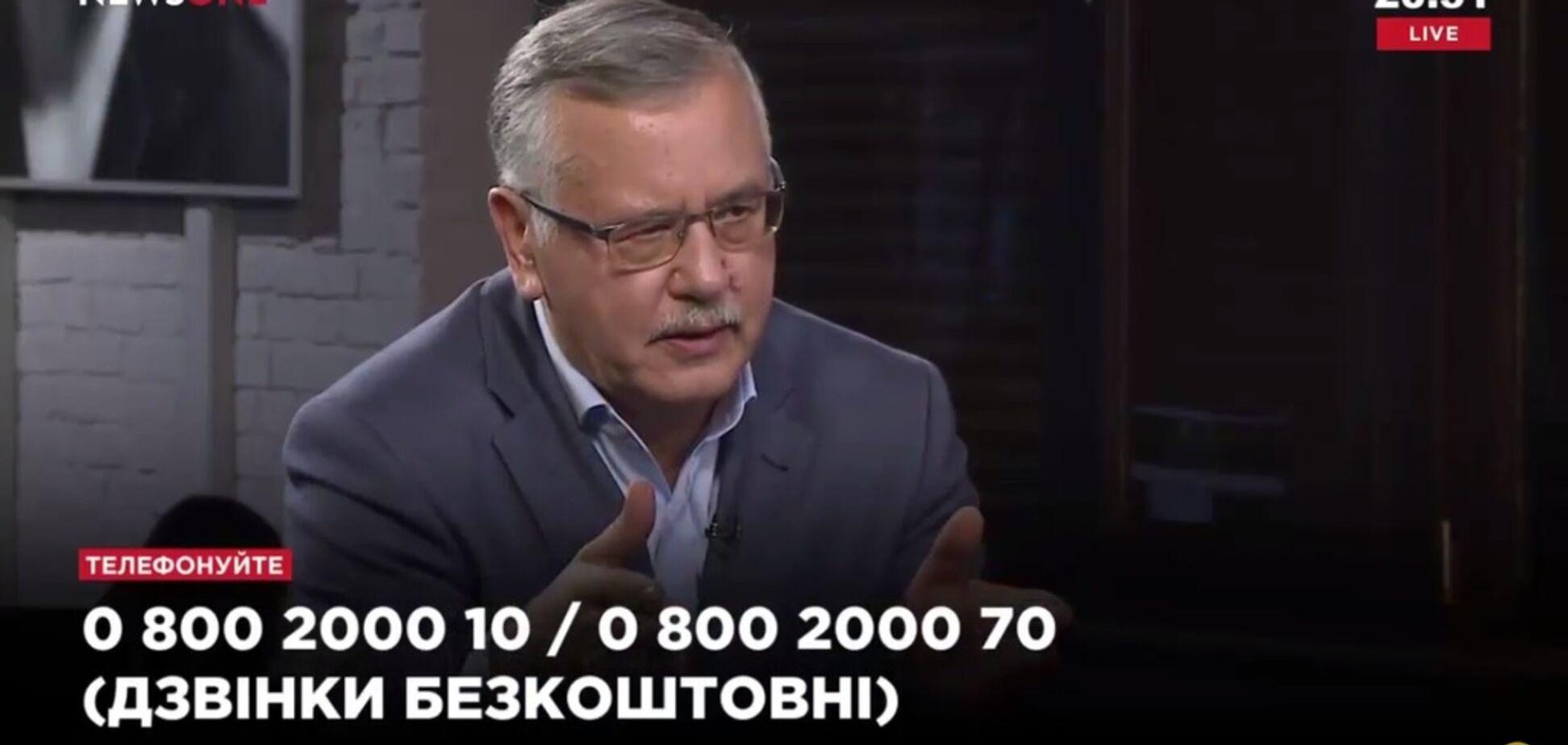 Гриценко розповів, за що нардепів треба одразу позбавляти мандата