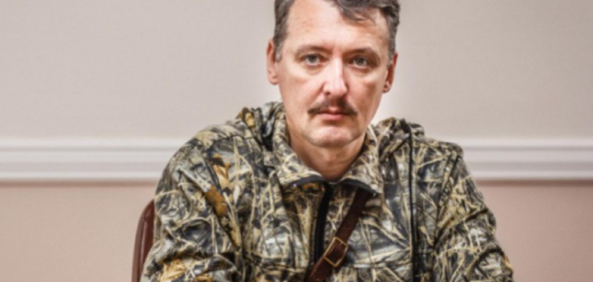 'Уничтожили в хлам': экс-главарь 'ДНР' рассекретил цель Путина на Донбассе