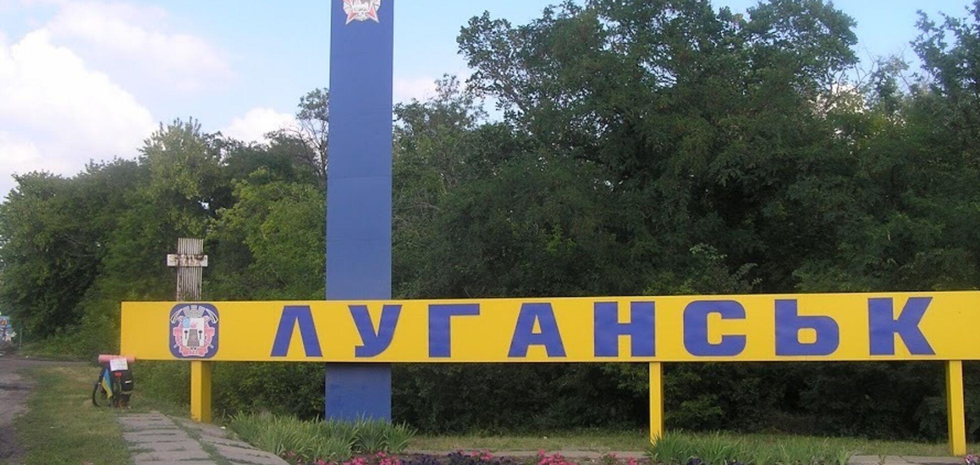 Жизнь луганчан: разлука, слезы и ''Прощания славянки''