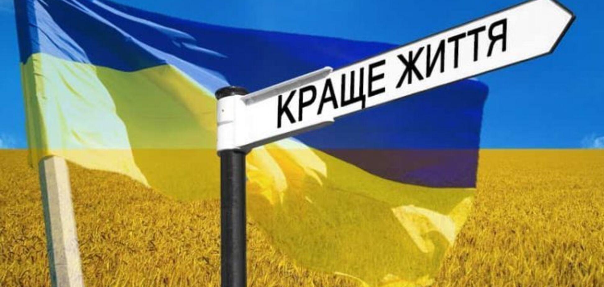 Економічний курс Тимошенко дозволить мільйонам заробітчан повернутися додому - експерт