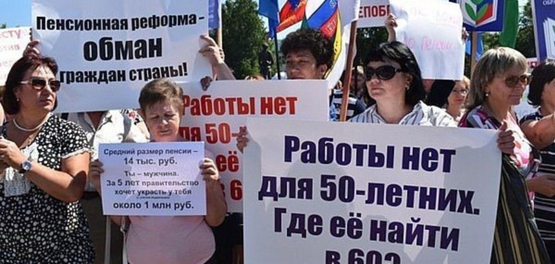 Реформа лишь предлог: стала известна настоящая причина протестов в России