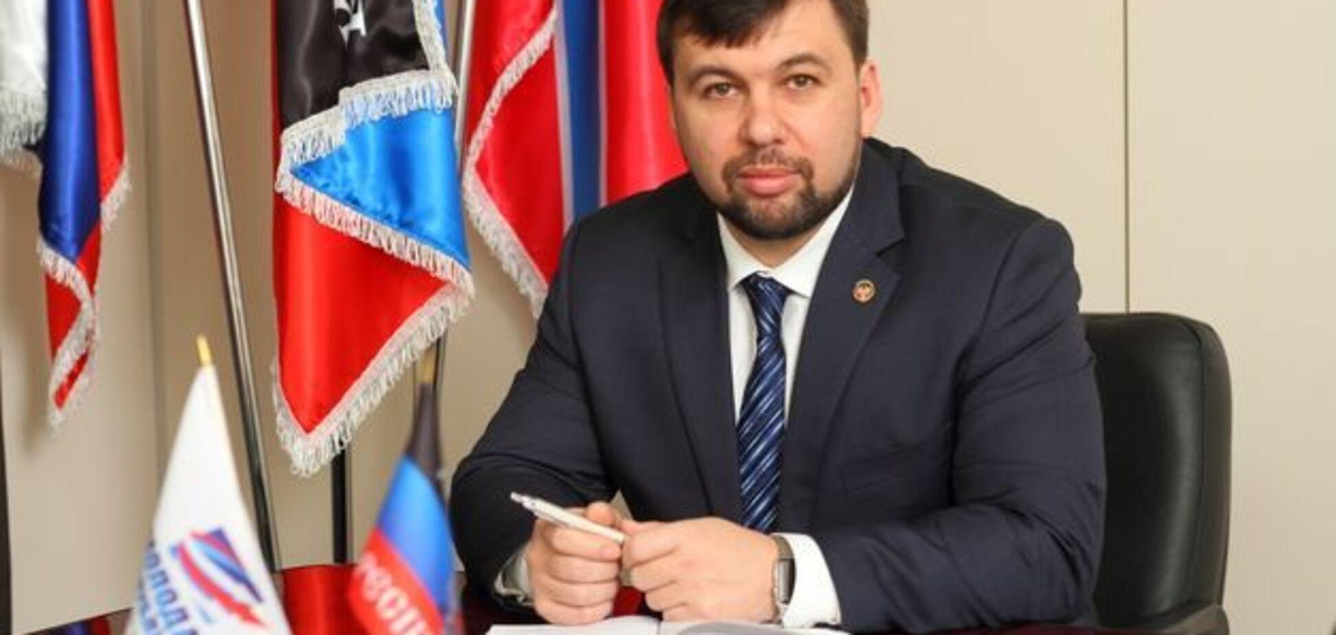 ''Зробила ставку Росія'': Бородай назвав ім'я майбутнього ватажка ''ДНР''