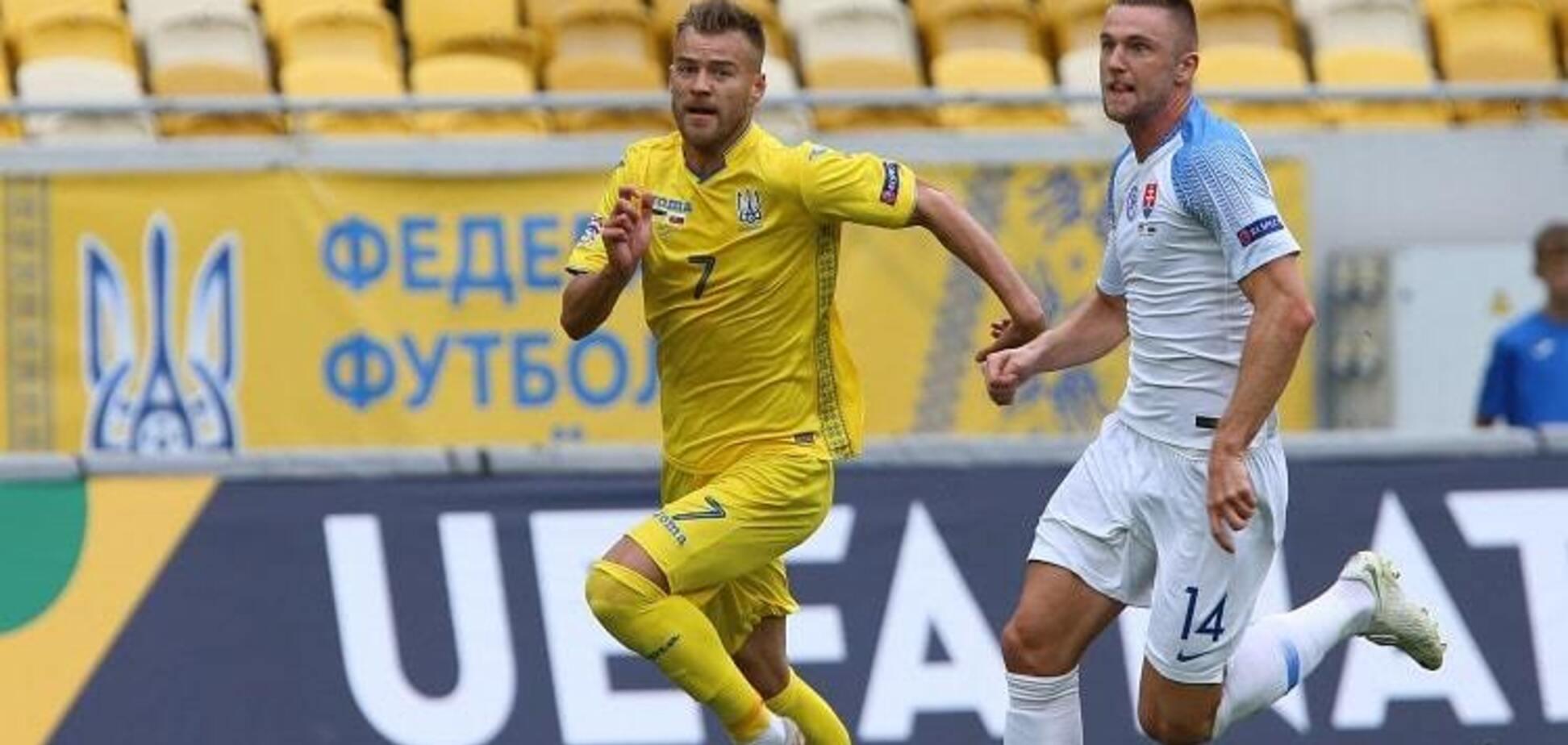 Словаки провокували українців вигуками ''Росія!'' на матчі Ліги націй