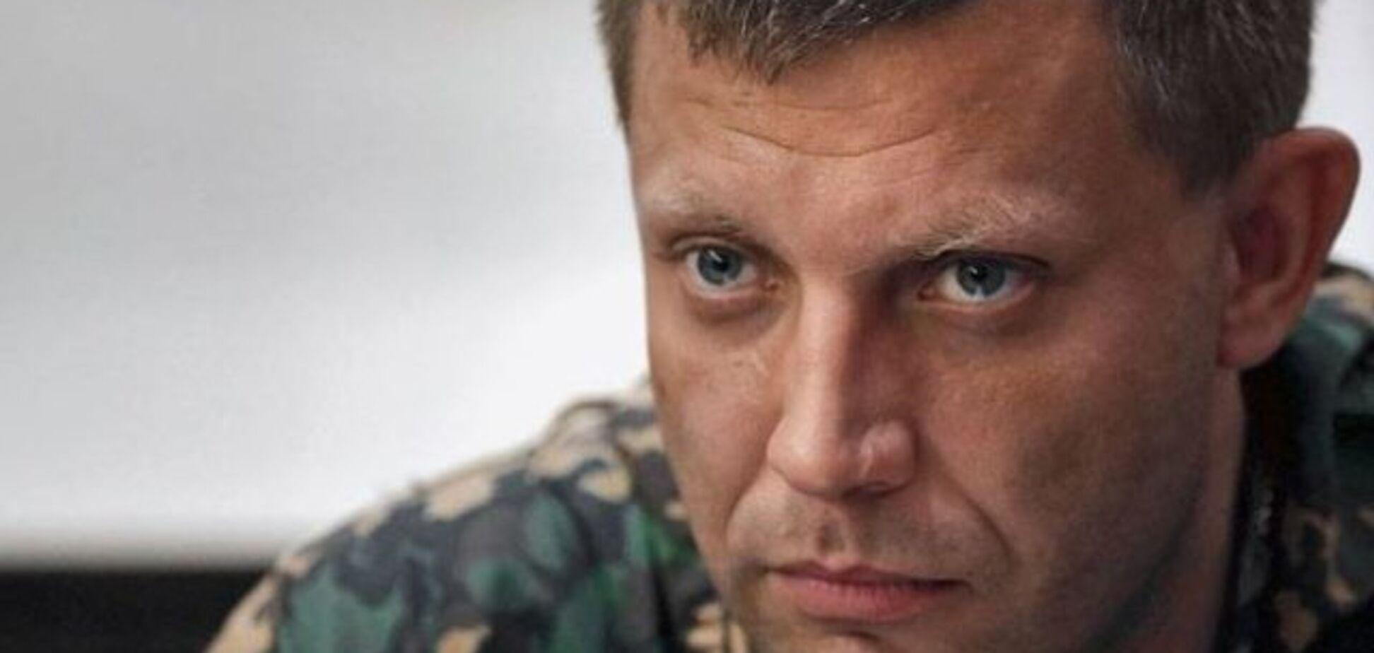 ''Будет болезненно!'' Террористы ''ДНР'' решили мстить за убийство Захарченко