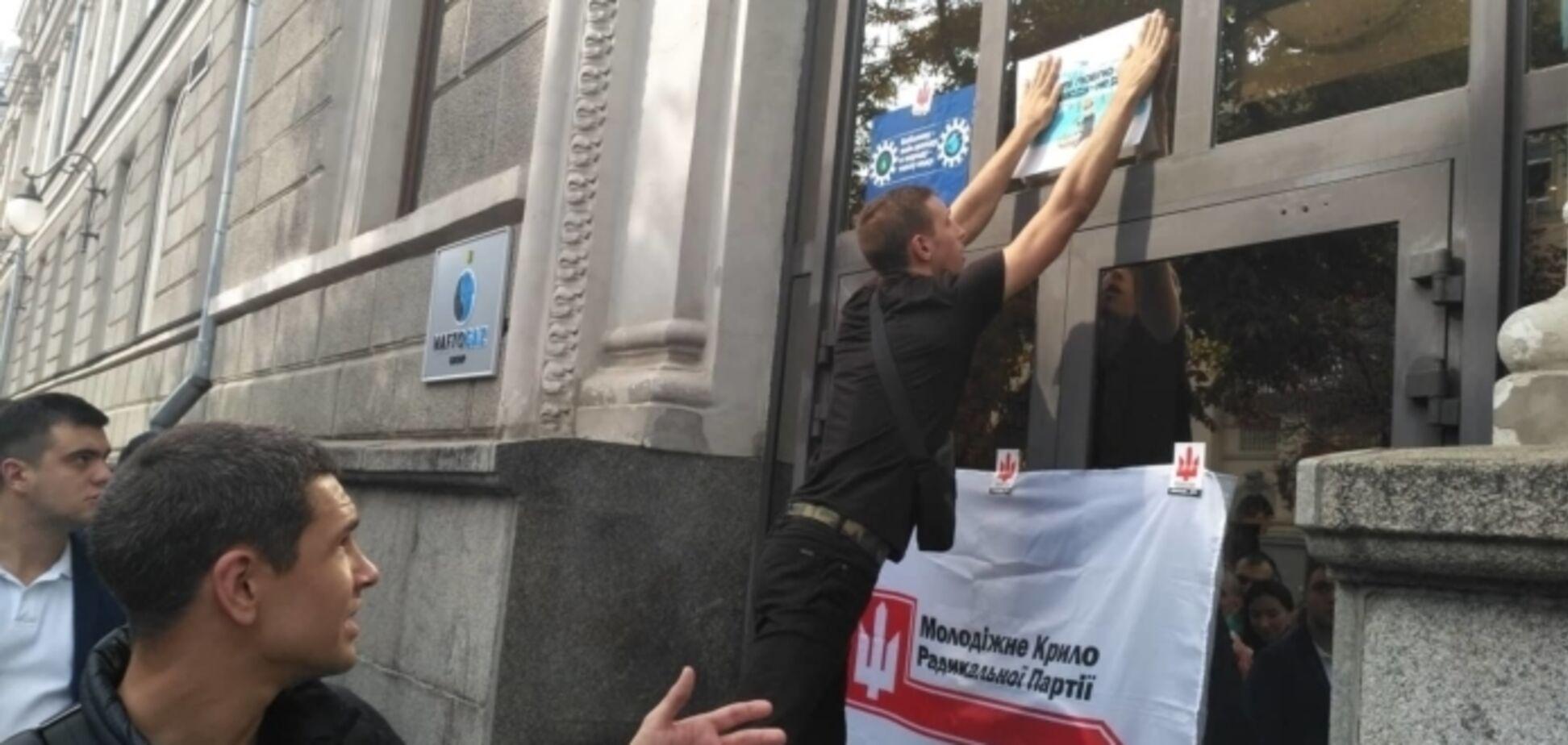 Під офісом 'Нафтогазу' вимагали відставки Коболєва