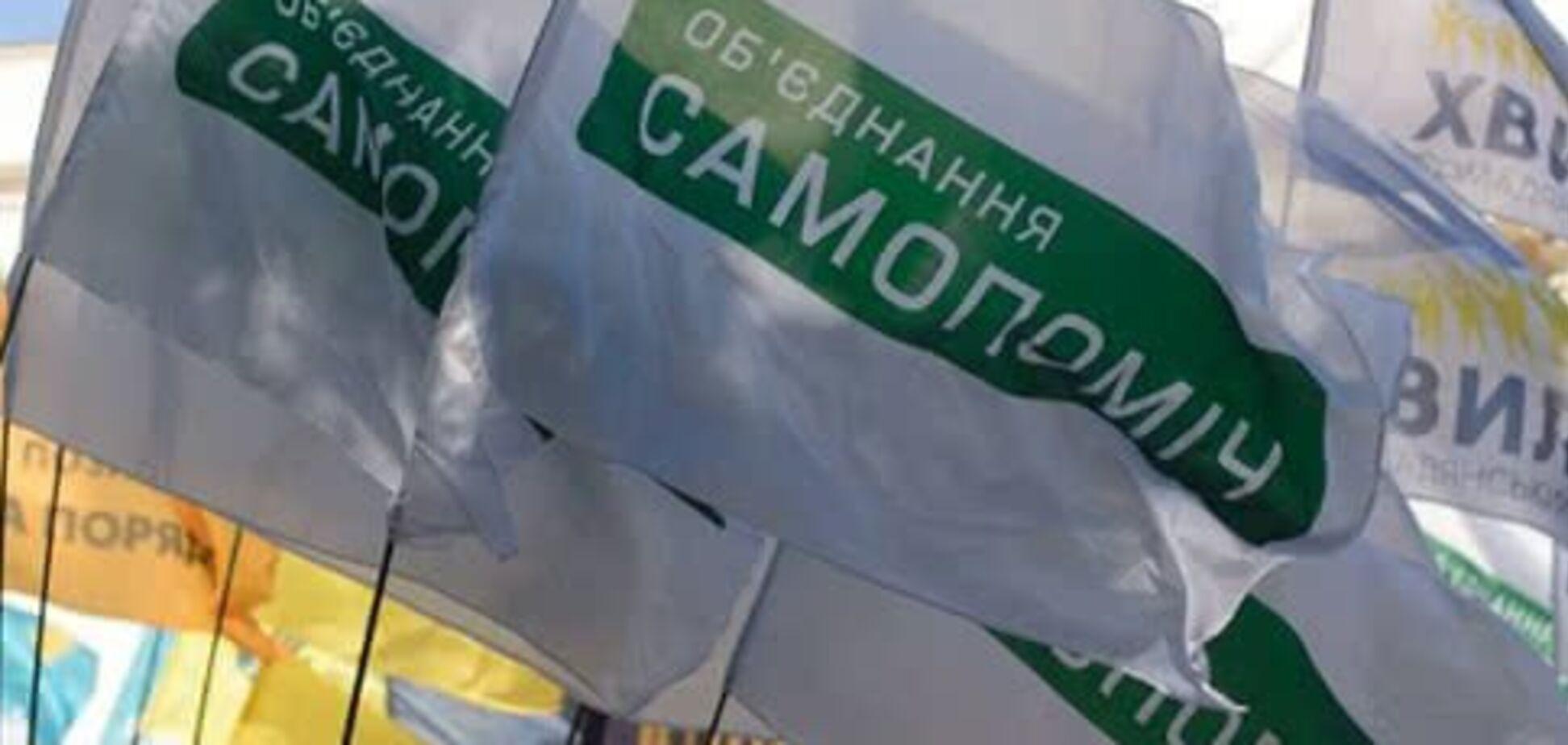 ''Самопоміч'' самораспустилась в Киевсовете: что об этом известно