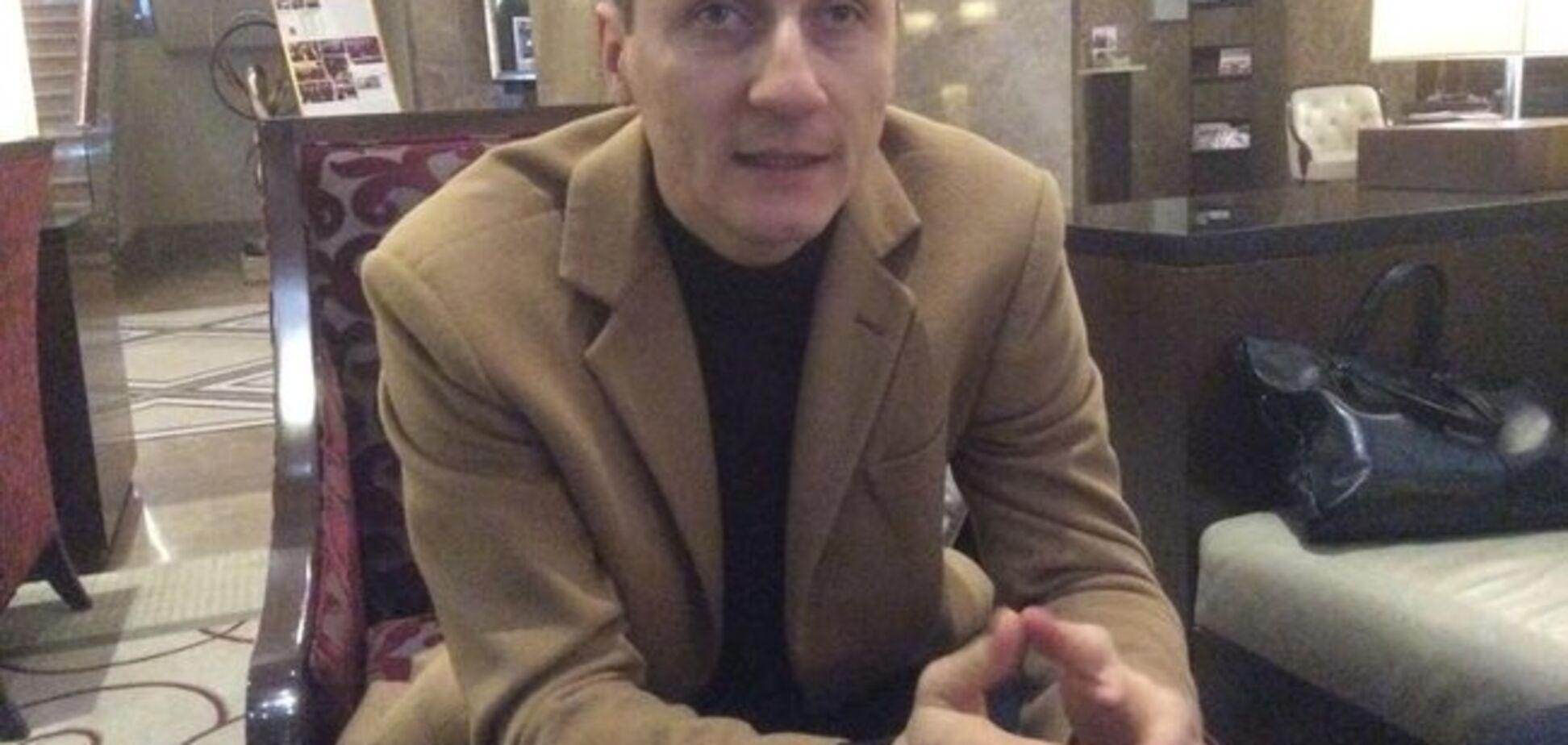Дело ''рюкзаков Авакова'': суд вынес приговор