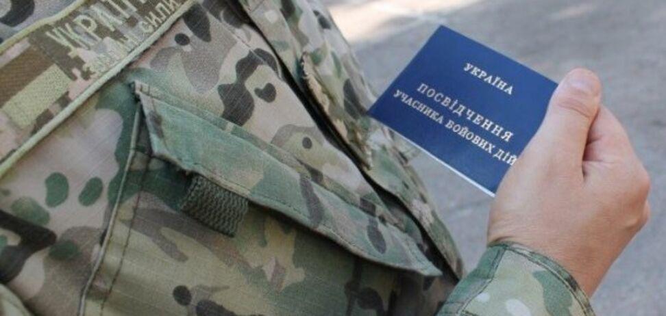 Каждый третий СБУшник: озвучено количество УБД в Украине