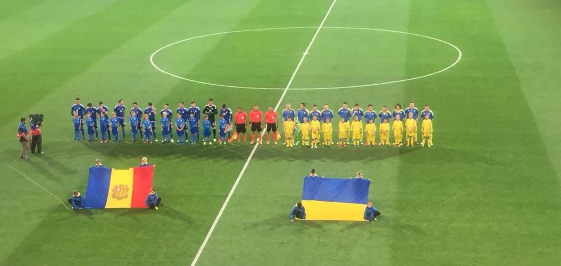 Україна U-21 здобула драматичну перемогу у відборі на Євро-2019
