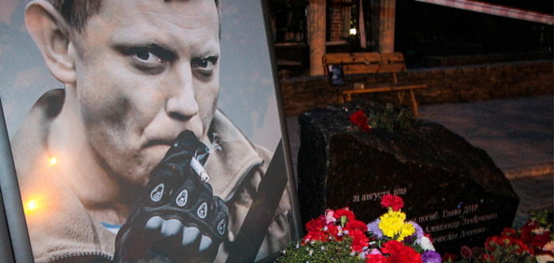 Похоронили как бездомного: в сети показали странную могилу Захарченко