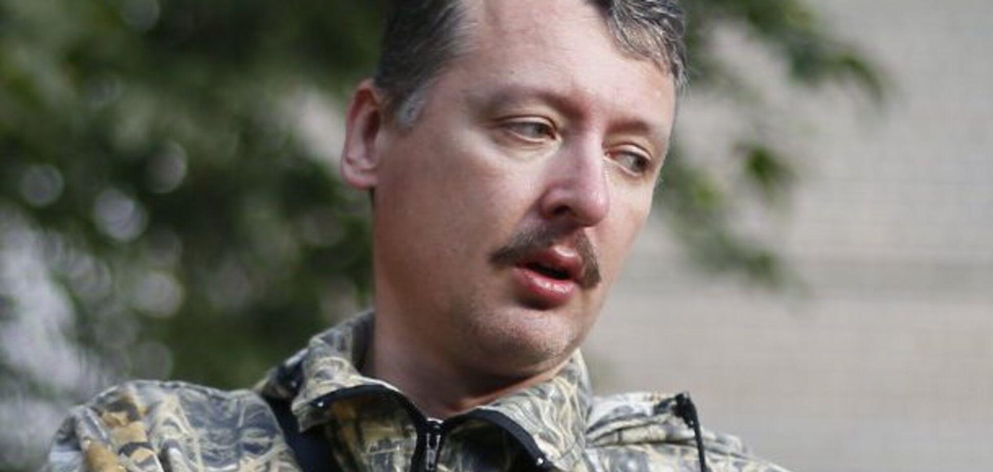 ''Людинка-шахрай'': терорист Гіркін жорстко пройшовся по Пушиліну