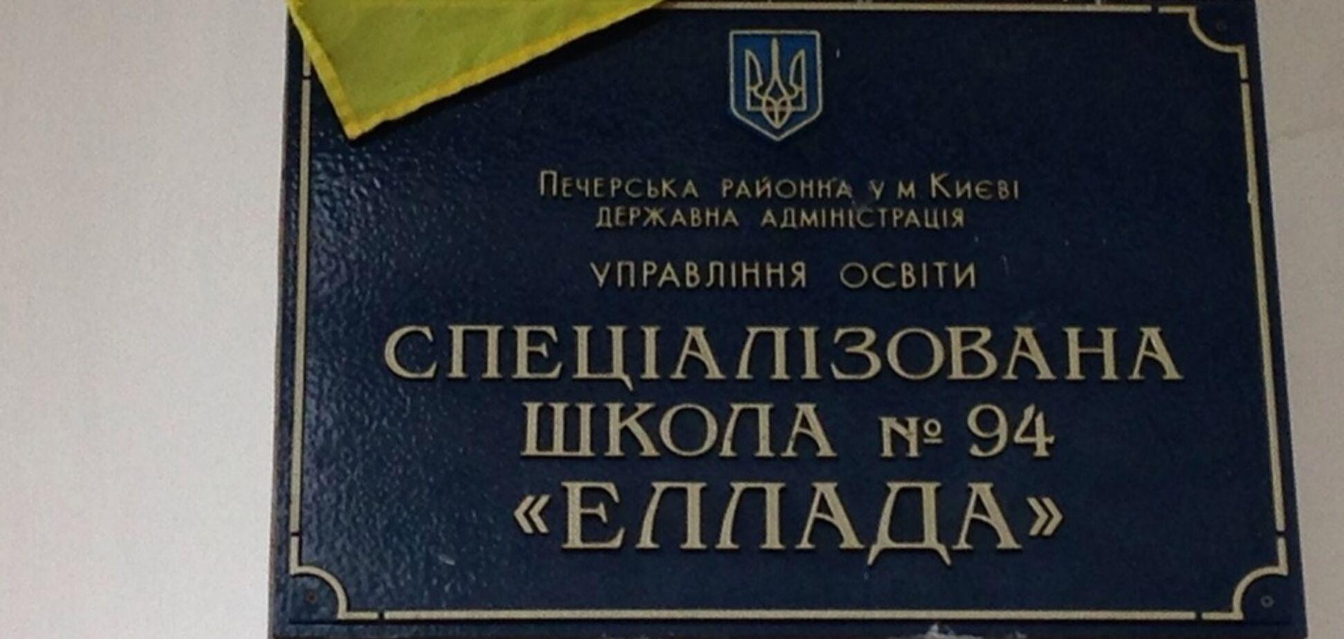 ''Доводила дітей до сказу'': у Києві розгорівся скандал навколо побитої вчительки
