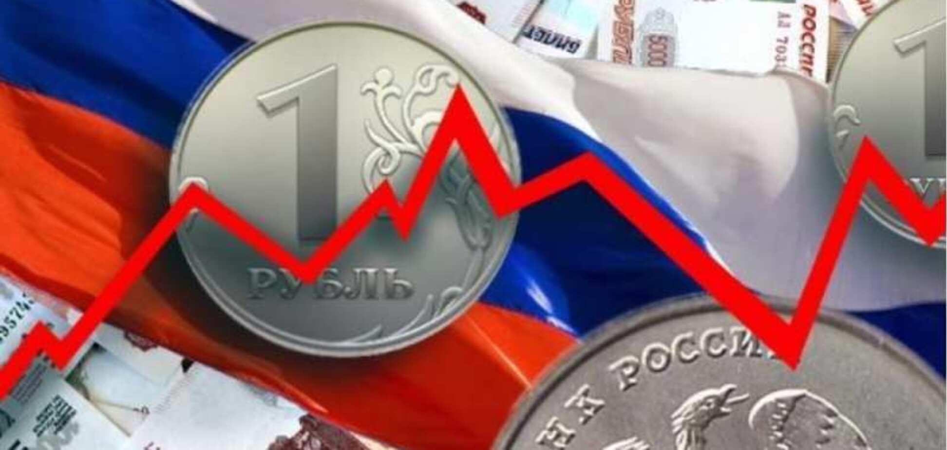 Падение рубля в России: новые санкции все разрушат
