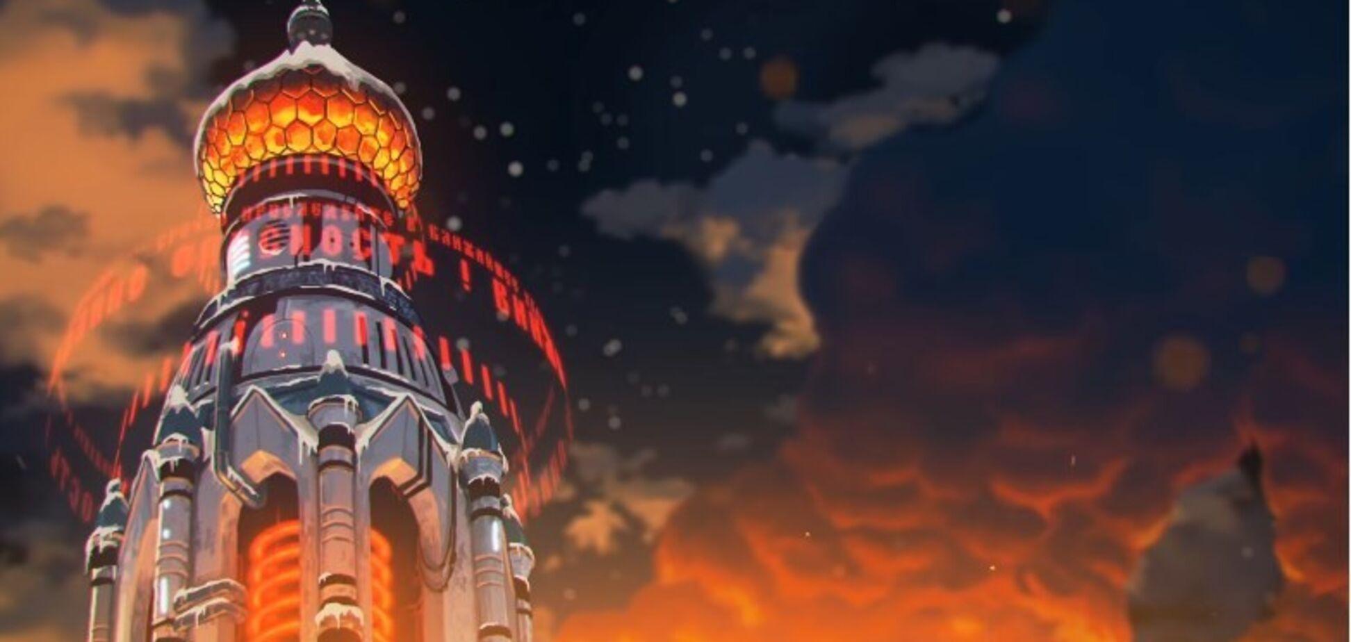 ''Неонові купола і цифрові гуслі'': в мережі показали пророчий мультфільм про Росію майбутнього