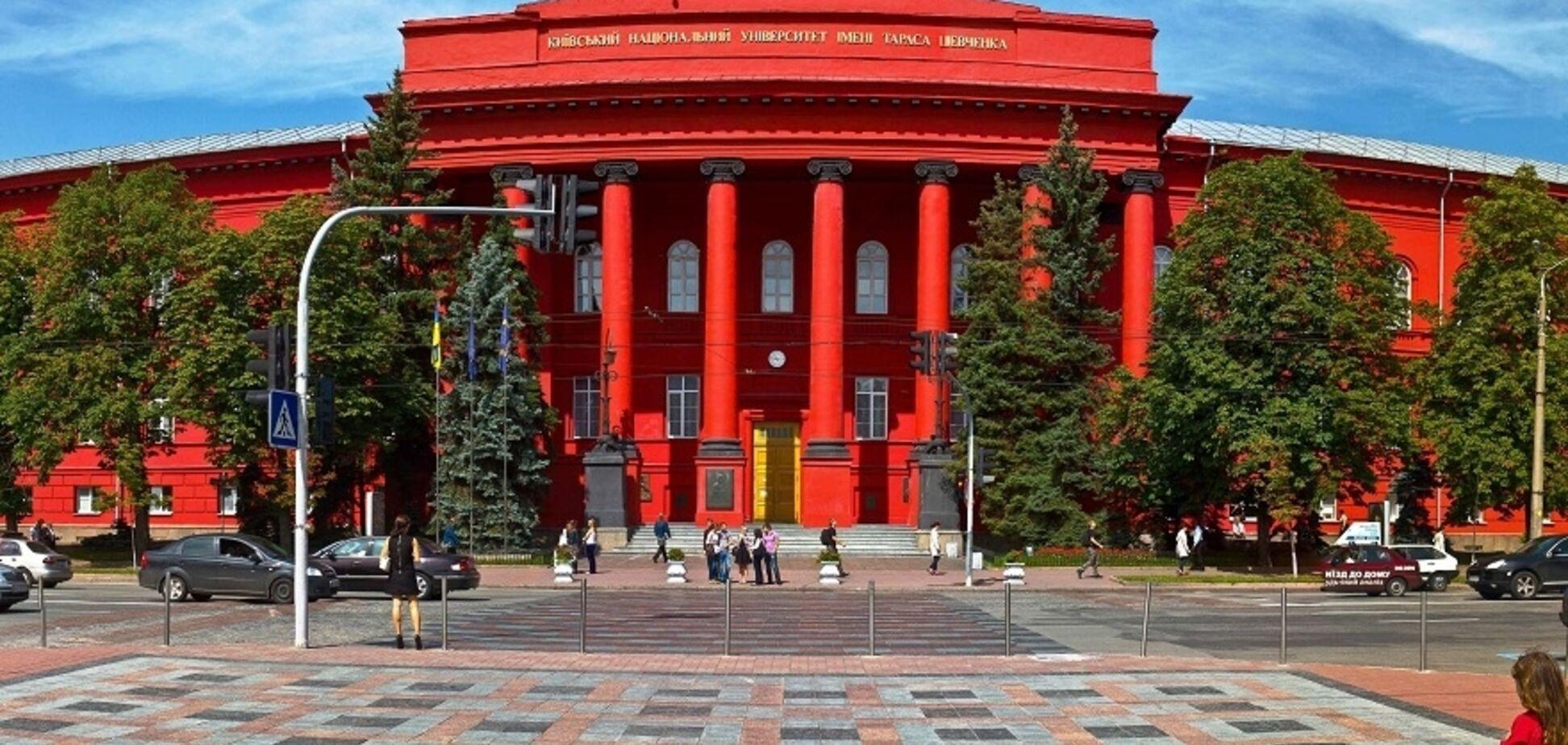 Украинский вуз попал в престижный мировой рейтинг