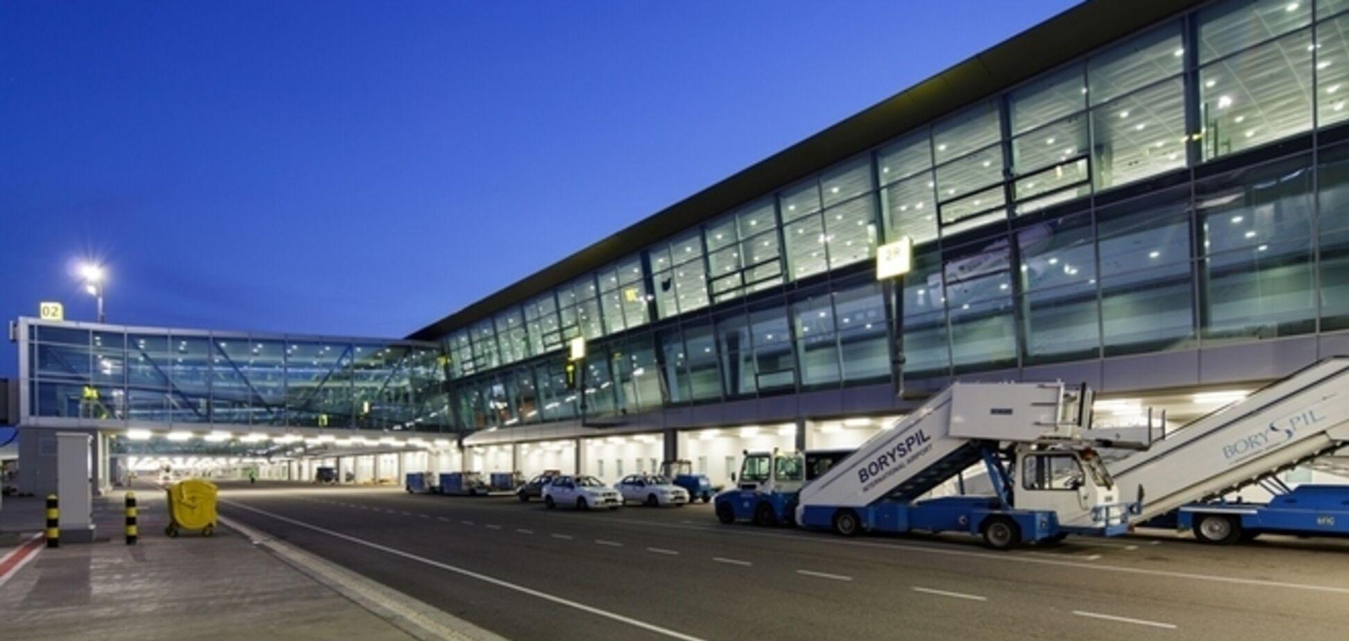 Сотрудники СБУ задержали запорожца, заявившего о минировании аэропорта 'Борисполь'