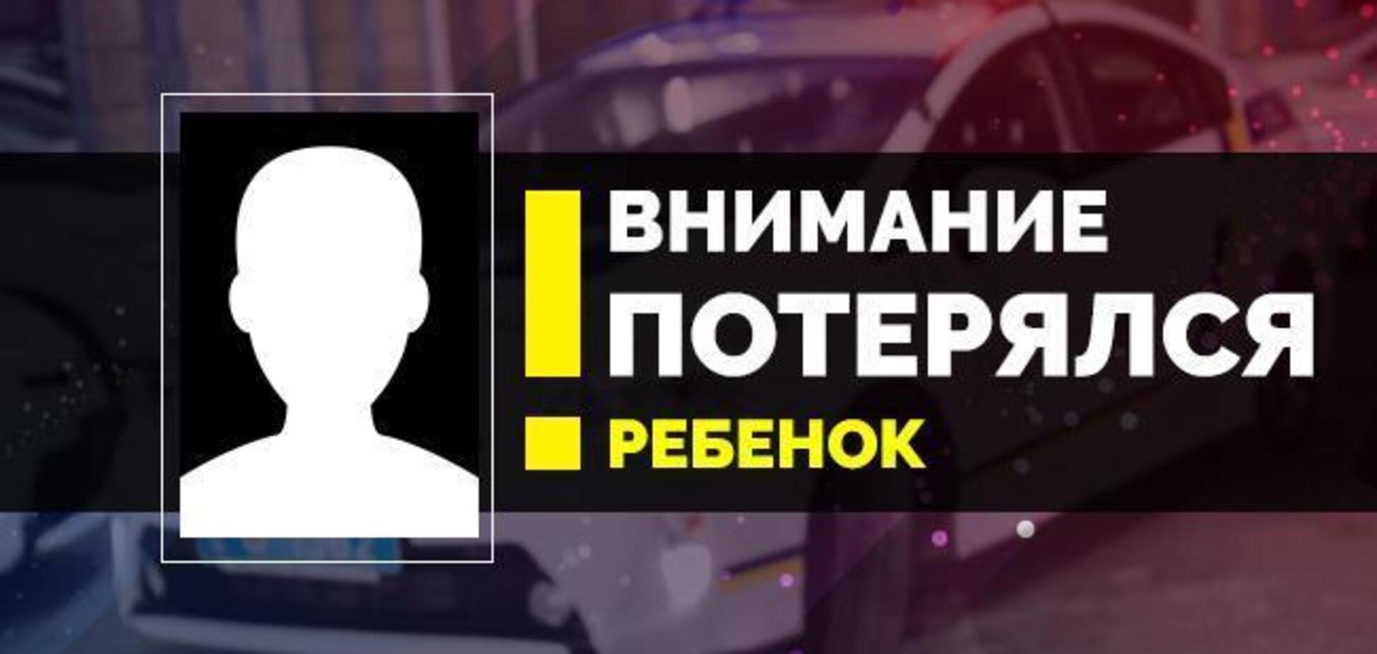 В Одесі зникли дівчатка-підлітки: їхні фото та прикмети