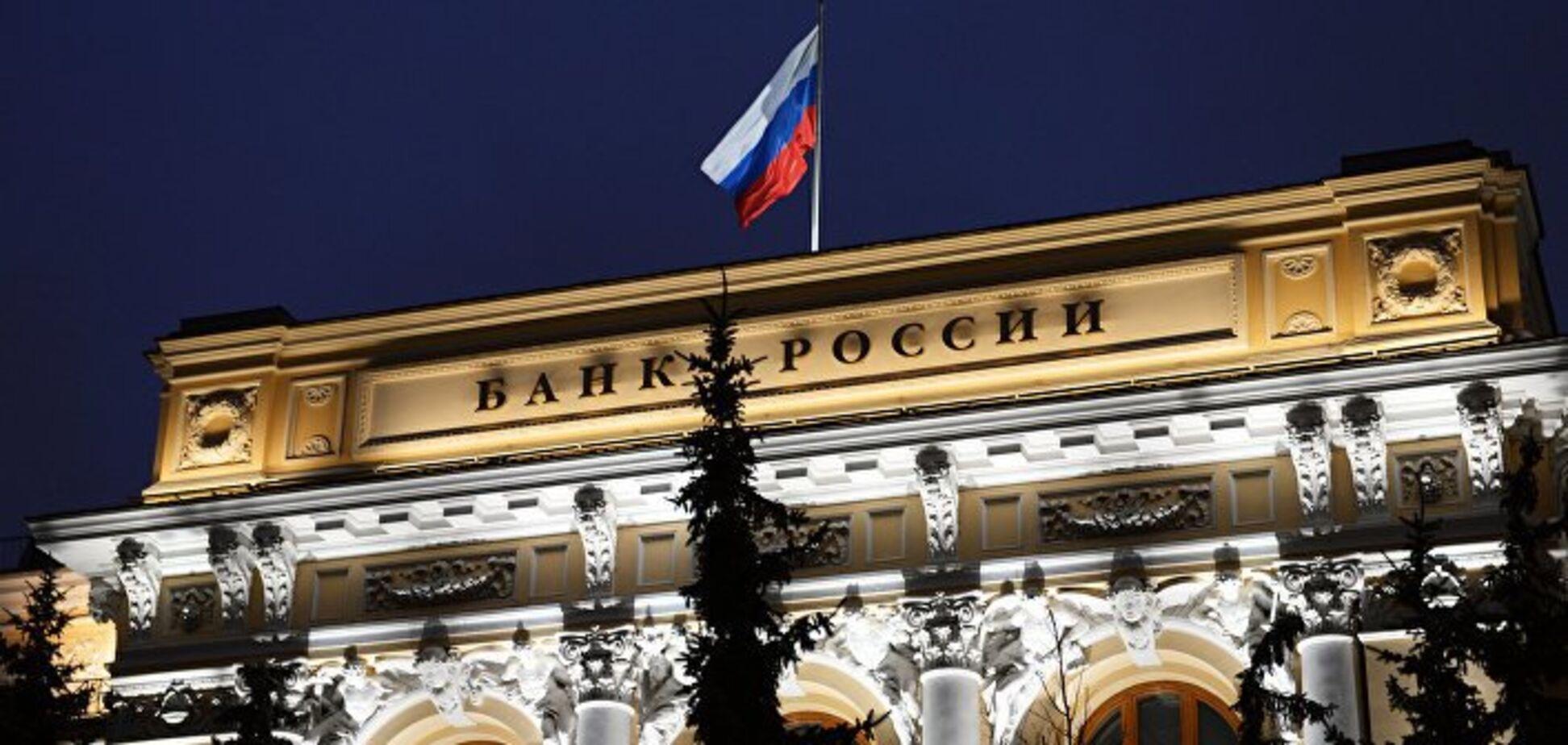 Крах рубля в России: у Путина нашли виновных
