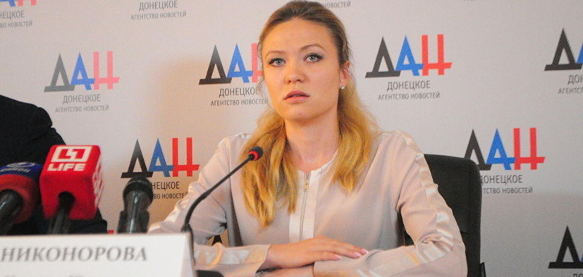 ''ДНР'' зашлет в Минск нового представителя: что известно