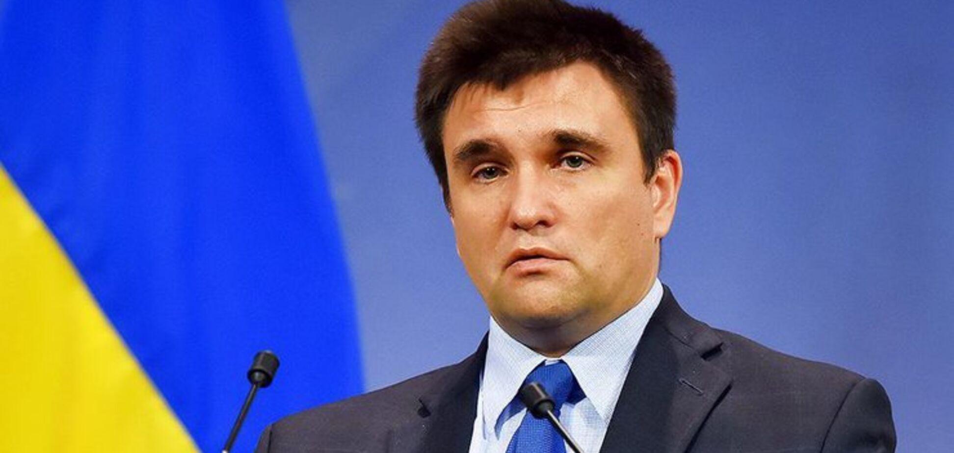 Транш ЕС для Украины: Климкин раскрыл подробности