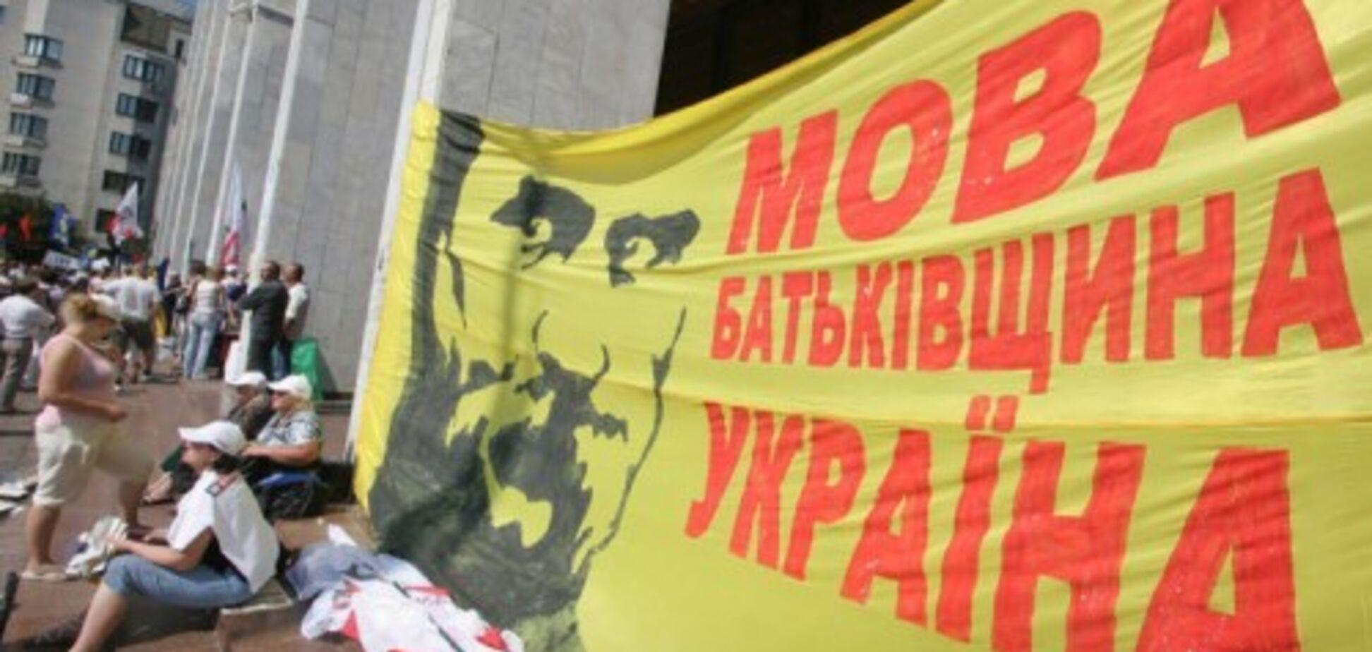У Раді задумали тотальну українізацію країни: до чого готуватися
