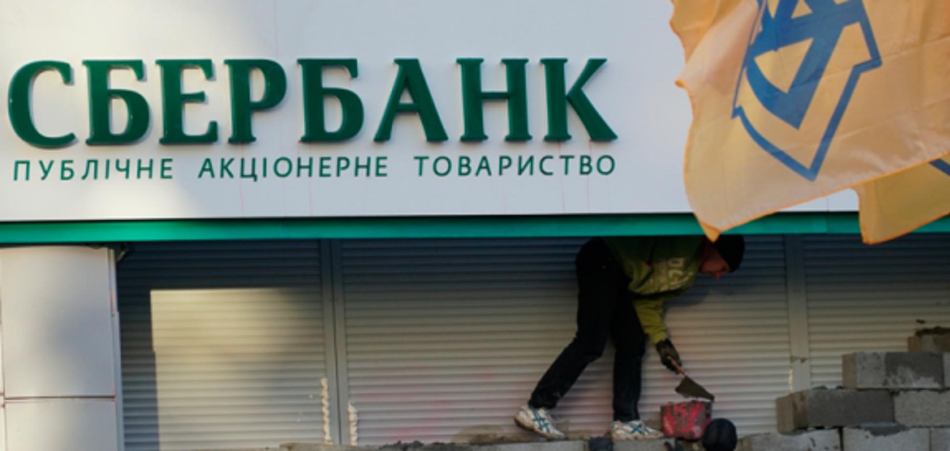 Арешт акцій російських банків: які реальні наслідки