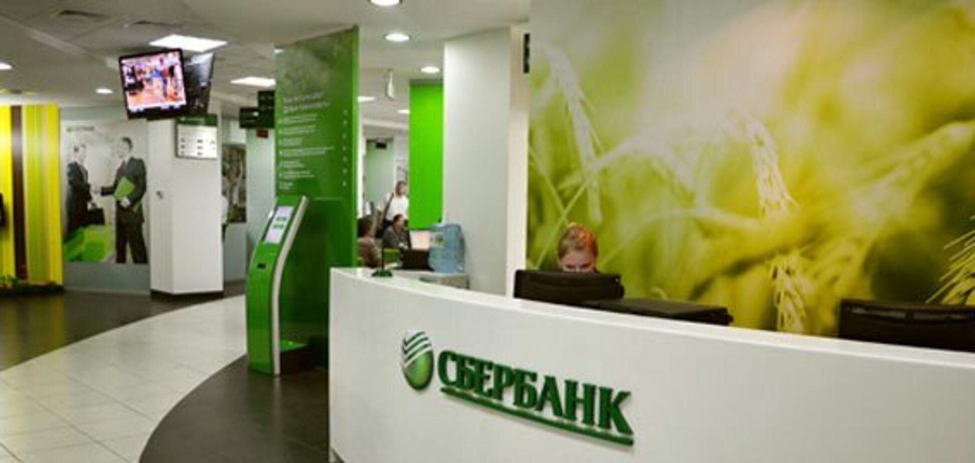 Расплата за Крым: в Украине арестовали акции российских банков