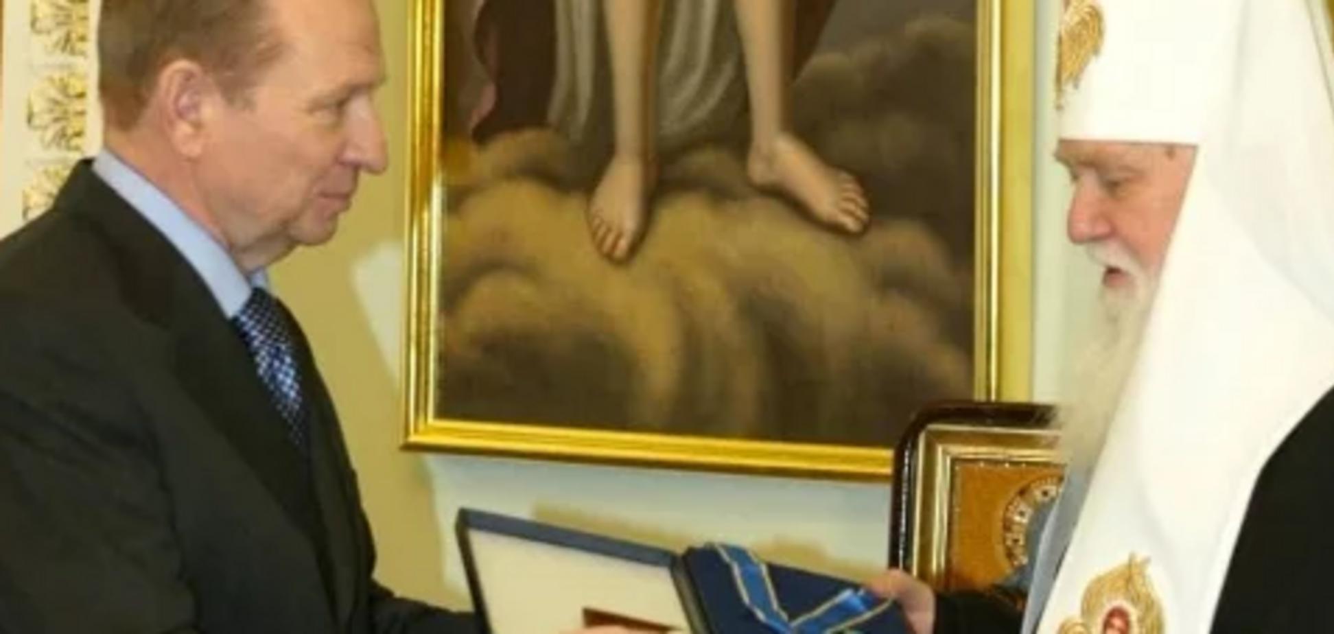 Кучма отримав нагороду УПЦ. Це ганьба!