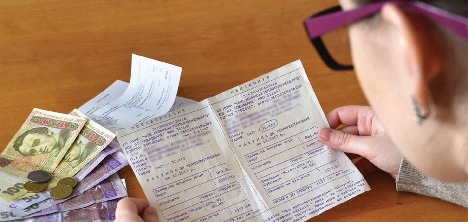 Экономия 50%: украинцам посоветовали, как меньше платить за тепло