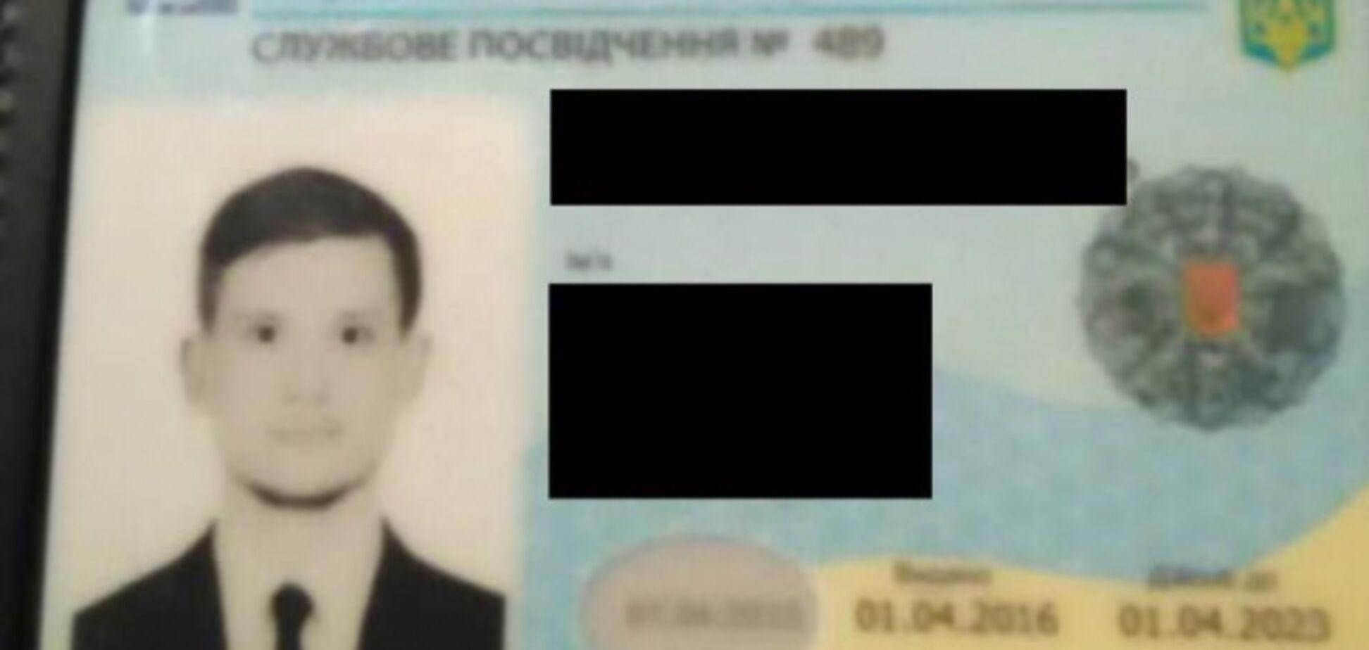 Курил 'траву' в центре Киева: полиция задержала детектива НАБУ