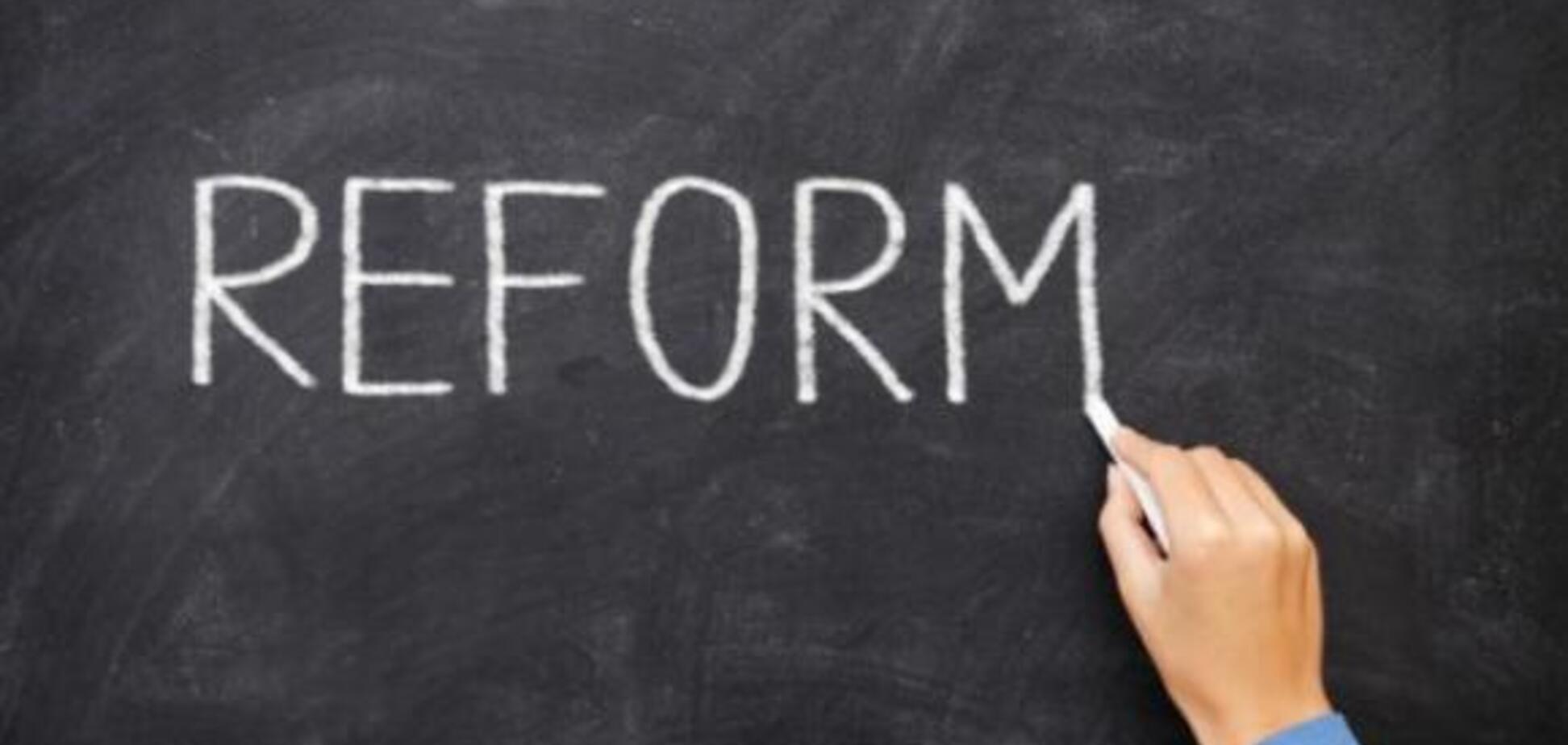 Україна провела просто неймовірні реформи
