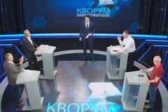 Донбас: точка відліку | Кворум ч.3