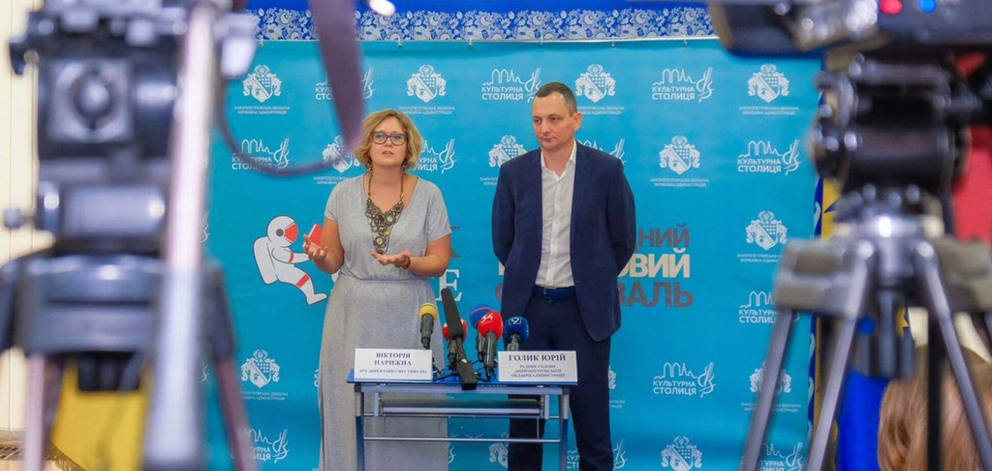 Юрій Голик: у Дніпрі відбудеться наймасштабніший книжковий фестиваль Book Space