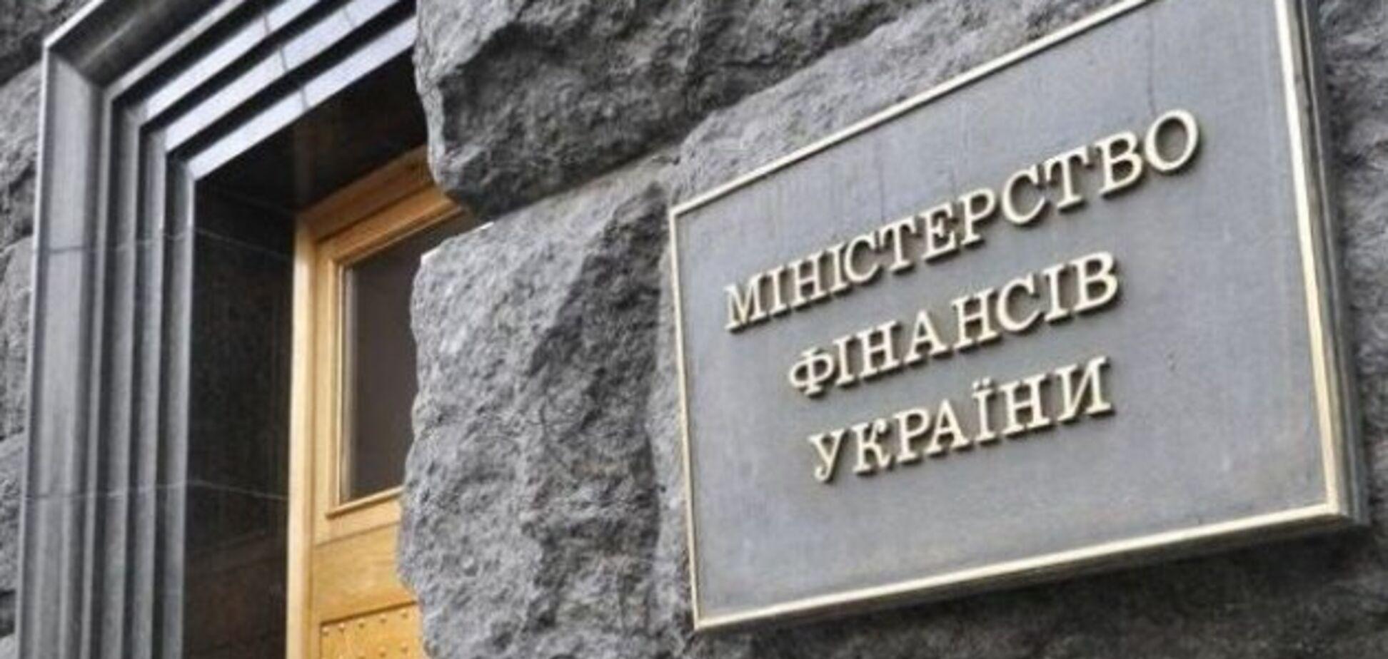 ''Це перемога!'' Україна відреагувала на нове рішення суду щодо ''боргу Януковича''
